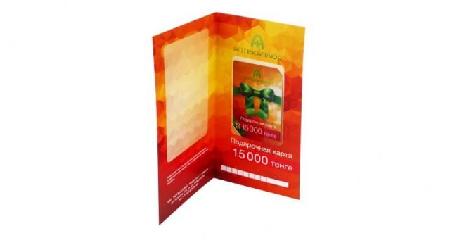 Подарочный сертификат Аптека плюс номиналом 15000 тенге