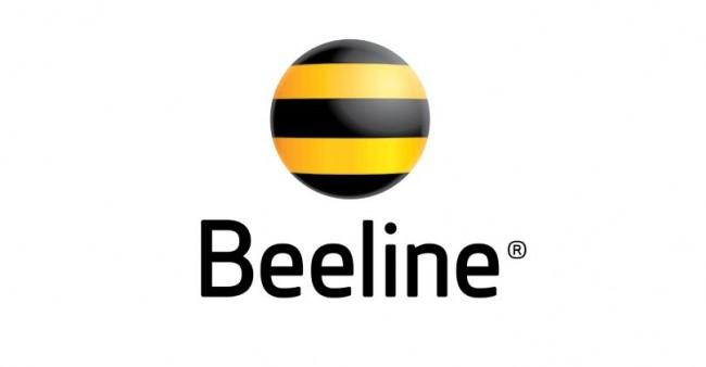 Подарочные сертификаты Beeline 1000 тенге
