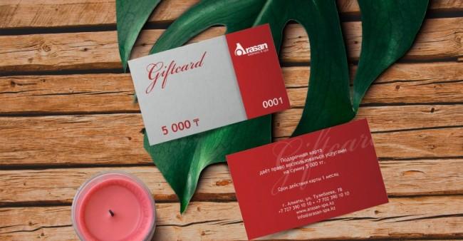 Подарочный сертификат Арасан номинал 5 000 тг.