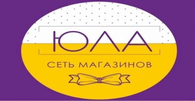 Подарочный сертификат Юла номинал 5000 тг.