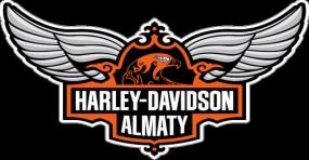 Подарочный сертификат Harley - Davidson без номинала