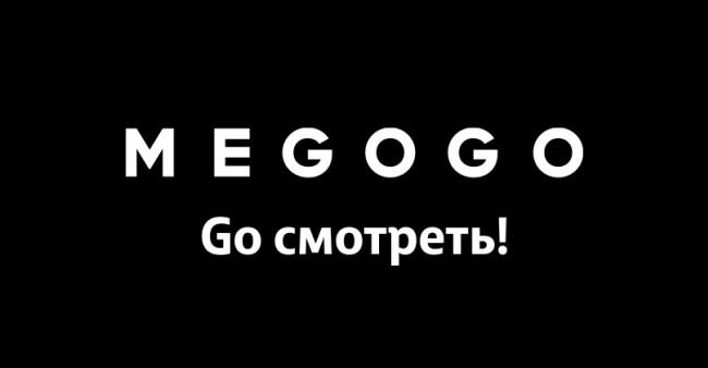 Подписка MEGOGO Кино и ТВ на 3 месяца, 4497 тг.