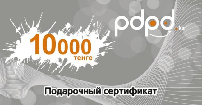 Карта pdpd номинал 10 000 тенге