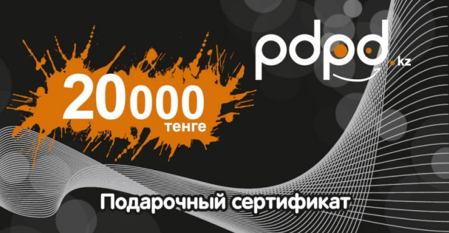 Карта pdpd номинал 20 000 тенге