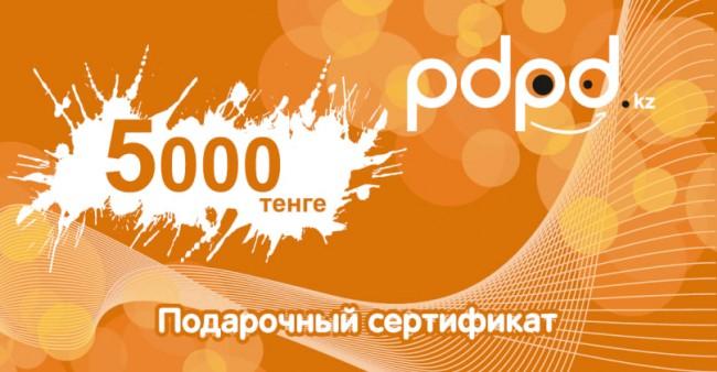 Карта pdpd номинал 5 000 тенге