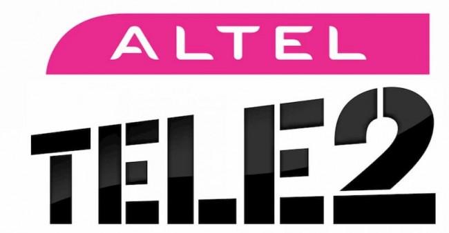 Подарочные сертификаты Tele2 / Altel 500 тенге
