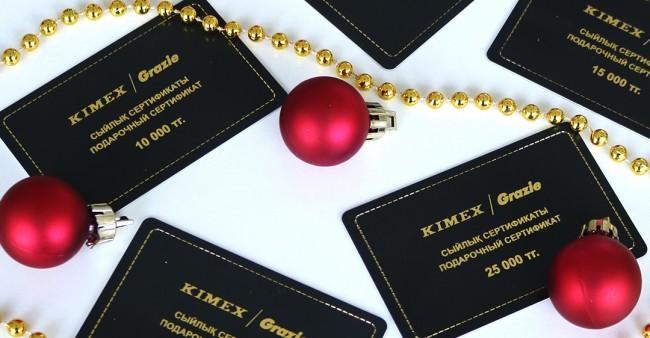 Подарочная карта Kimex номинал 10 000 тенге