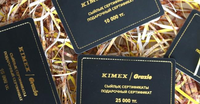 Подарочная карта Kimex номинал 15 000 тенге