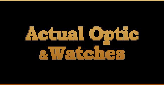 Подарочный сертификат Actual Optic номинал 5 000 тенге