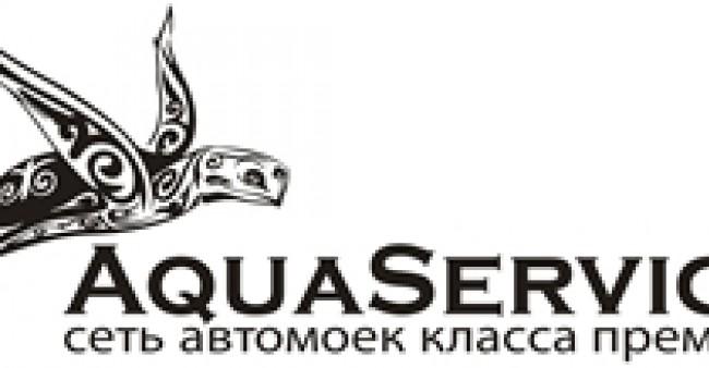 Подарочный сертификат AQUA SERVICE номинал 10000 тг.