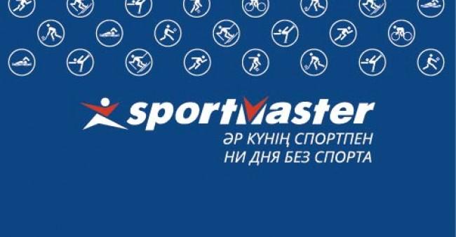 Подарочная карта Спортмастер номинал 25000 тенге